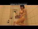 Девочка занимается с резиновым членом в душе красиво скачет мастурбация дилдо резиновый хуй член скачет мокрая красотка сиськи