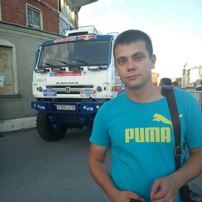 Дима Шиняев