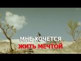 ЭММА М - КЛЮЧИ ОТ СЕРДЦА (new 2016) (Screen Demo Karaoke Video)