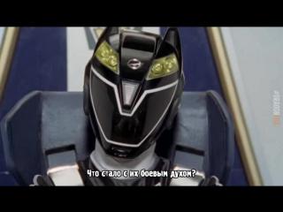[dragonfox] Engine Sentai Go-Onger - 16 (RUSUB)