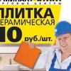 ТЕРМИНАЛ 50/60 - СТРОИТЕЛЬНЫЕ МАТЕРИАЛЫ ИРКУТСК