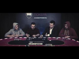 Секреты эффектных трюков за покерным столом (тизер, 2017)