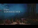 Wagner Tannhäuser Met' Chor der Älteren Pilger