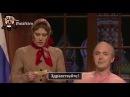Американское шоу троллит Путина перевод
