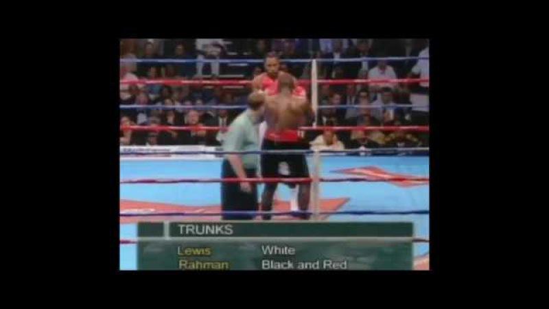 Легендарные бои — Льюис-Рахман 1-2 (2001) | FightSpace