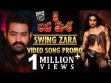 Swing Zara Video Song Promo - Jai Lava Kusa Video Songs - NTR, Tamannaah  Devi Sri Prasad