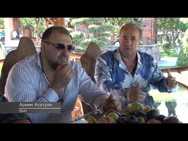 Artur Asatryan Don Pipo фильм на русском языке смотреть онлайн без регистрации