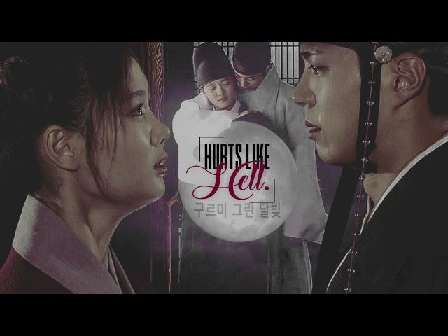 [MV] Hurts Like Hell | Moonlight Drawn By Clouds (구르미 그린 달빛) | Lee Yeong Ra On.