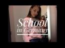 Гимназия в Германии/ school in Germany/ немцы знают русский 🤷🏽♀️/ мое утро ☕