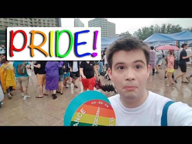 Seoul Pride 2017! | Random Snips