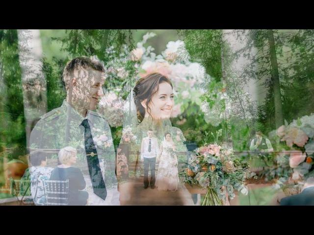 Свадьба Егора И Екатерины июнь 2017