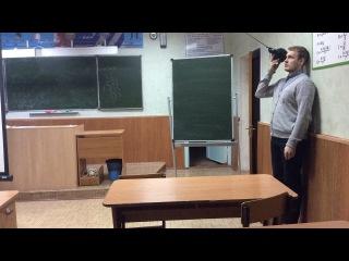 Подготовка к открытому уроку по физике. Timelapse