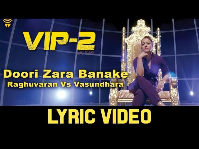 Raghuvaran Vs Vasundhara Doori Zara Banake Lyric Video VIP 2 Lalkar Dhanush Kajol