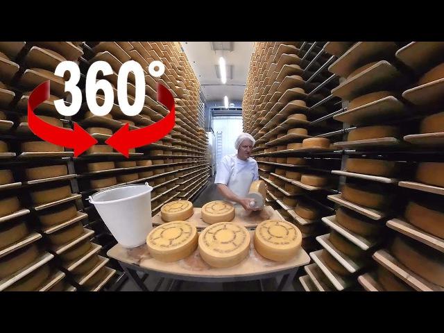 So entsteht Appenzeller Käse I 360 Video