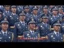 中国人民解放军军乐团 《团结就是力量》
