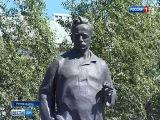 На Дону отмечают 112-ую годовщину со дня рождения Михаила Шолохова