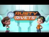 Rusty Rivets Full Games Adventure | Cartoon Games for Kids Babies and Toddlers TV