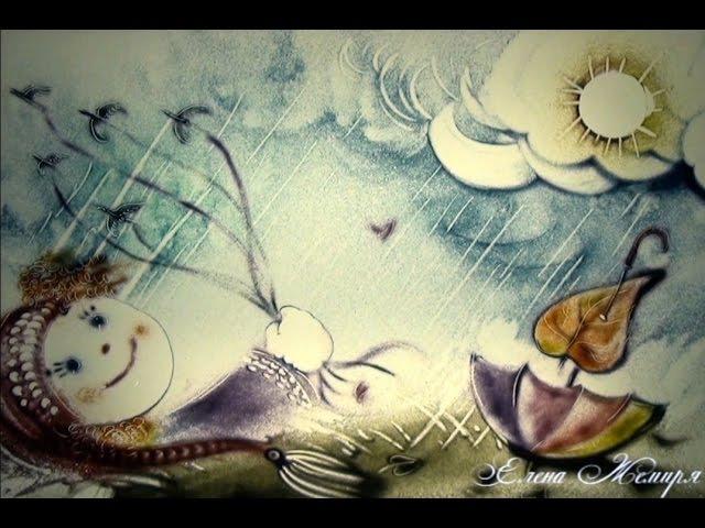 Осень, кукла, цвет. Песочная анимация Елены Жемиря