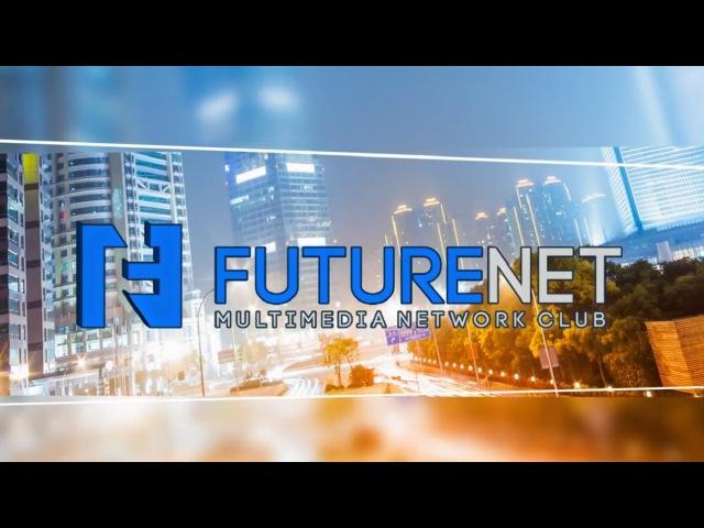 Заработай в соцсети Future Net. Команда Топ Лига FN.
