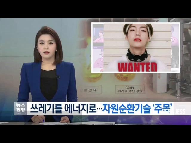 BTS Maknae Line: Superpower AU