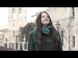 Ольга Дзусова - Учи меня