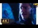 Смерть Йонду Стражи Галактики Часть 2 4K ULTRA HD