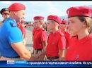 Кадеты из Ярославской области завоевали золото на Всероссийской военно-спортив...