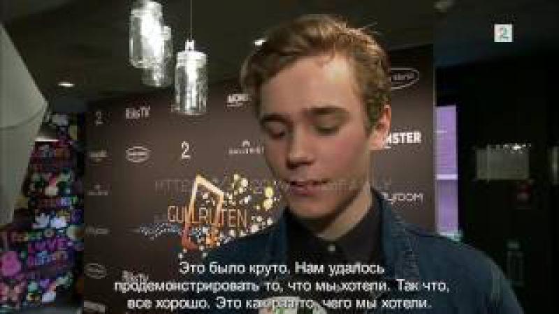 Isak/skam💕Исак/Скам интервью о сериале Русские субтитры💦💕🔥