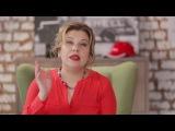 Жена ТВ. Третий выпуск. Марина Федункив, сыгравшая маму Коляна в сериале Реальные пацаны, стала ведущей интернет-проекта Жена