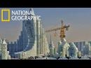 Взгляд изнутри Ледяной Вегас - взгляд изнутри ледяной вегас national geographic hd