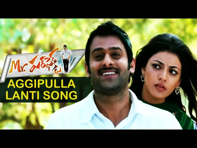 Mr Perfect Video Songs | Aggipulla Lanti Song | Prabhas | Kajal Aggarwal | Taapsee | Devi Sri Prasad
