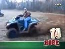 Шалене відео по українськи