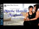 Meethe Hoto Ki Maykashi New Bollywood Song 2017 Full Video Hindi Romantic Song Aakar Films