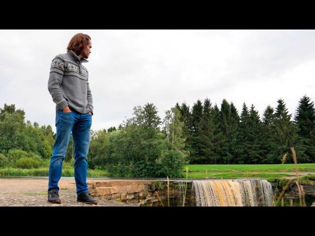 Нарвский замок и водопад Ягала. Эстония.