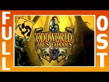 FULL OST 013 - ODDWORLD ABE'S EXODDUS - GAME-RIP EDITION 1998 - EXTENDED SOUNDTRACK