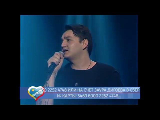WHEN YOU GONE Илья Гиоев Ilias Gioev
