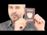 РФ давай до свидания! С 1 апреля 2017 всех бывших граждан СССР будут депортирова