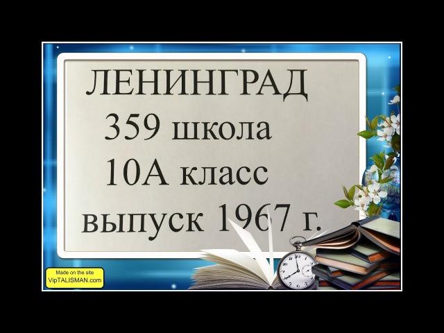 Открытки, 50 лет окончания школы открытки