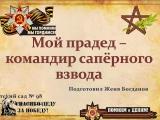 МБДОУ Детский сад №98