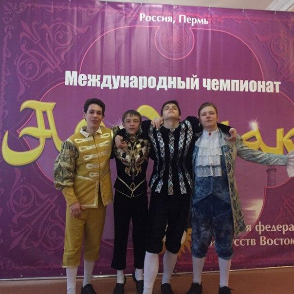 Фото №456239088 со страницы Данила Селихина