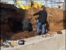 Губерния (Барс ТВ, 2006) Археологические раскопки на Палехской улице