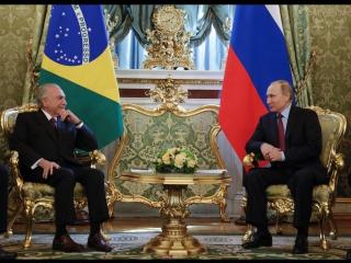Совместная пресс-конференция Владимира Путина и президента Бразилии Мишела Темера