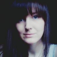 Екатерина Шагланова