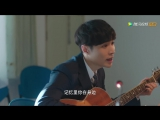 [MV] 170501 Operation Love OST (acoustic ver.): Wish (祈愿) @ EXO's Lay (Zhang Yixing)