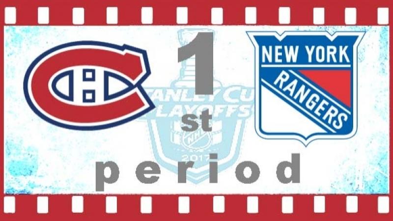 NHL.2016-17_SC R1G2 2017-04-16_MTL@NYR.1