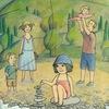 Семейный лагерь Равновесие