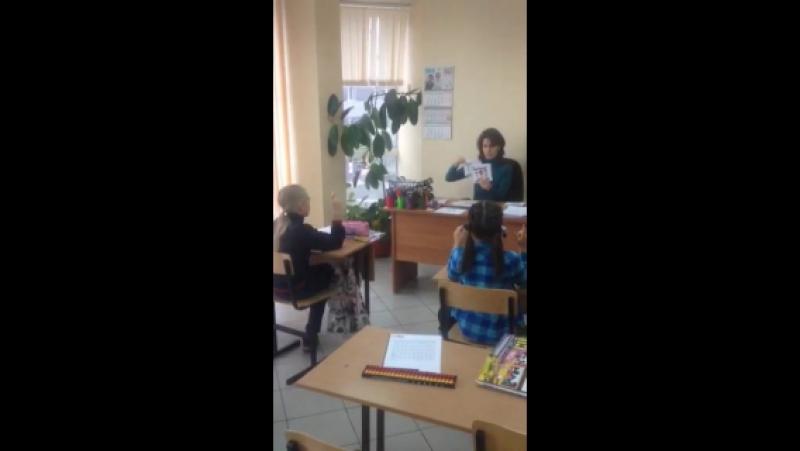 Уроки по ментальной арифметике , группа Basic, второй год обучения