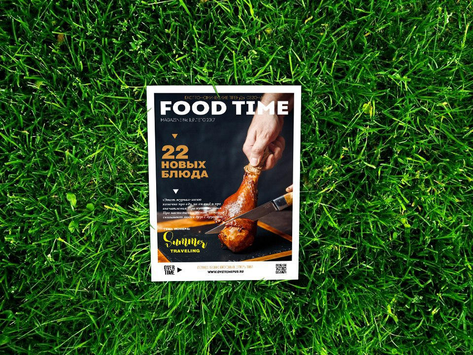 Афиша Калуга Food Time Magazine №1 Summer Traveling