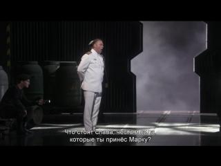 Metropolitan Opera - Richard Wagner Tristan und Isolde (Нью-Йорк, ) - Акт II