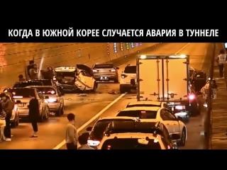 Чудеса саморганизации на дорогах